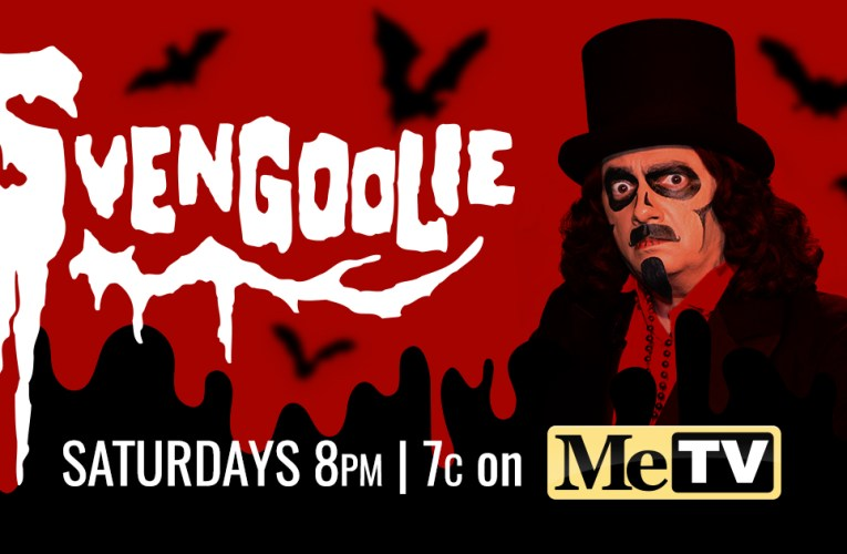 THIS WEEK ON SVENGOOLIE (April 17, 2021): The Crawling Eye