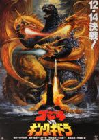 Godzilla vs. King Ghidorah (1991) Review |BasementRejects
