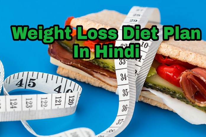 Weight loss diet plan in hindi