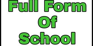 School Full Form