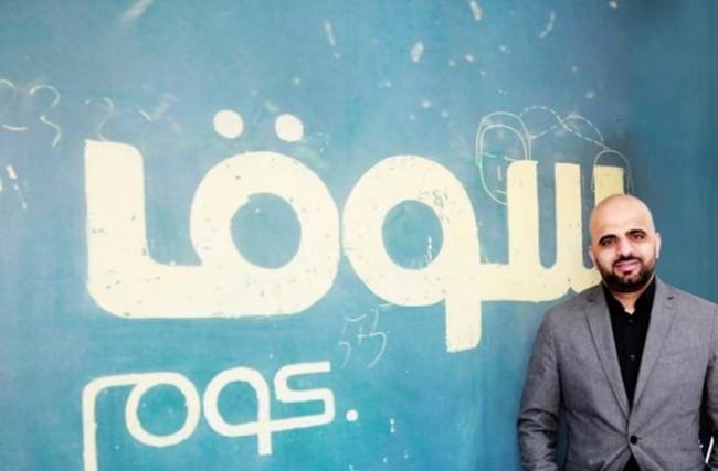 """سوق.كوم، أكبر منصة للتجارة الإلكترونية في الشرق الأوسط، يشارك في مبادرة """"معروف"""""""