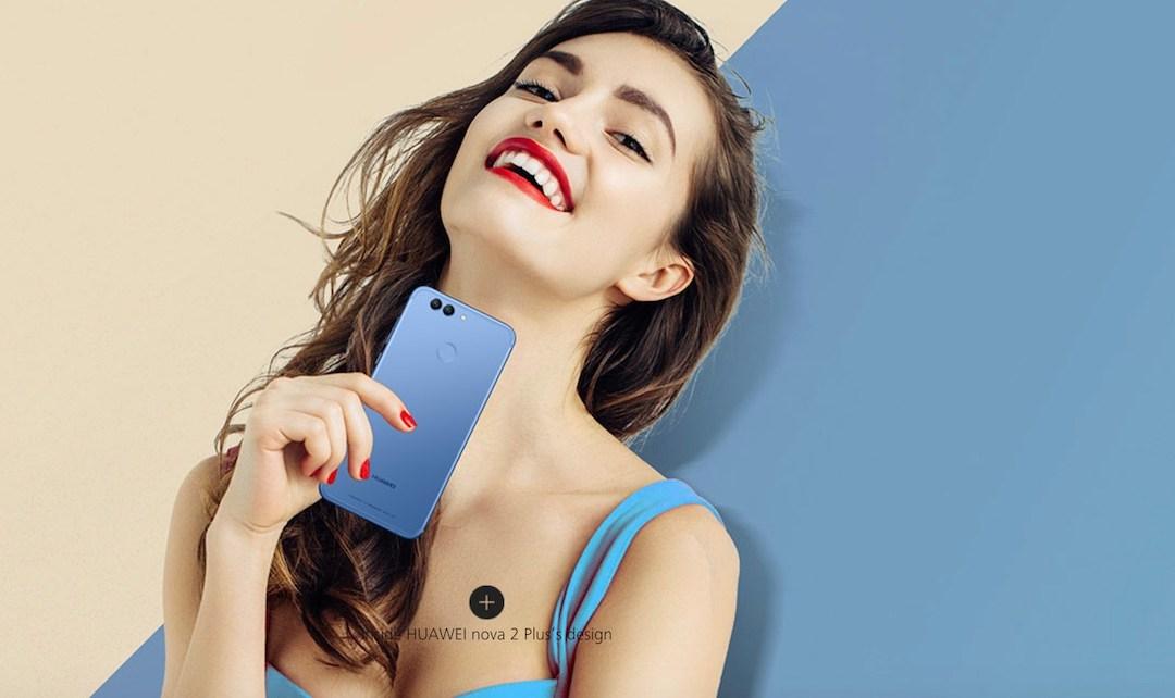 """""""هواوي"""" تطرح هاتفاً جديداً بدقة 20 ميغابيكسل في السوق اللبناني"""