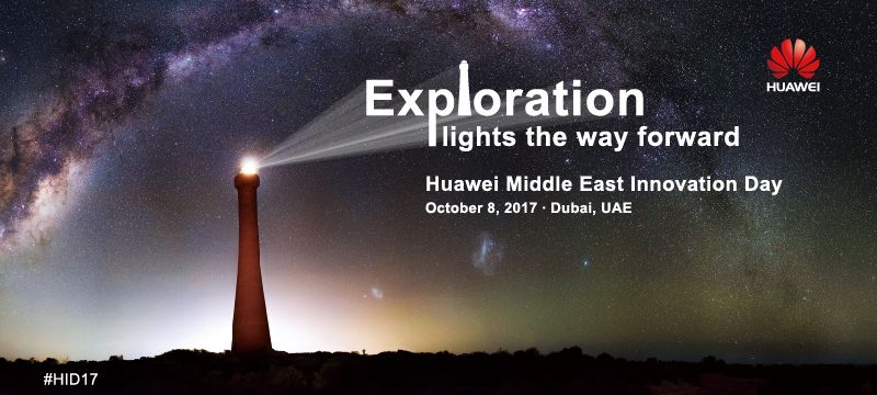 """انطلاق النسخة الثانية من مؤتمر هواوي للابتكار في الشرق الأوسط"""" لمناقشة مستقبل مسيرة التحوّل الرقمي في المنطقة"""