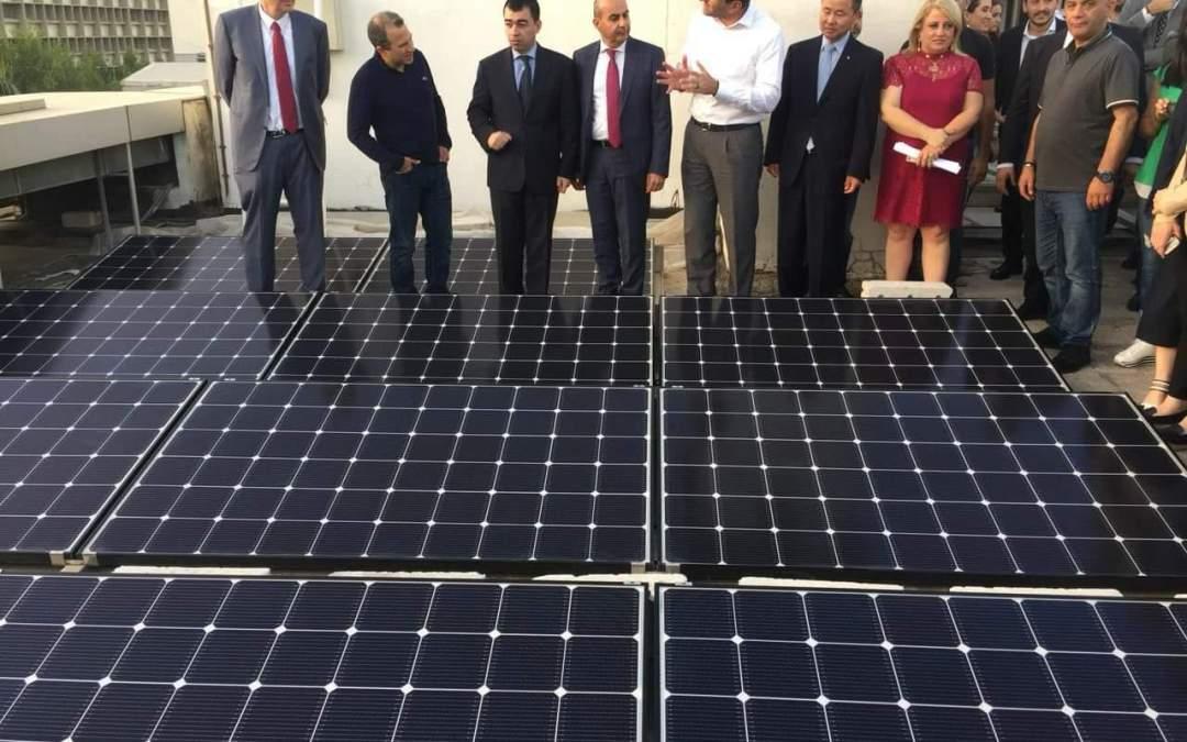 """شركة """"إل جي"""" تزوّد وزارة الطاقة والمياة اللّبنانية بألواح الطاقة الشمسيّة الكهروضوئية"""
