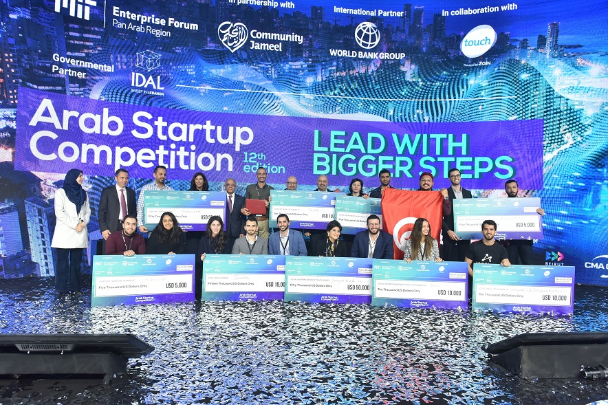 الفرق اللبنانية تحتل المراكز الأولى في مسارين  في مسابقة منتدى MIT للشركات العربية الناشئة