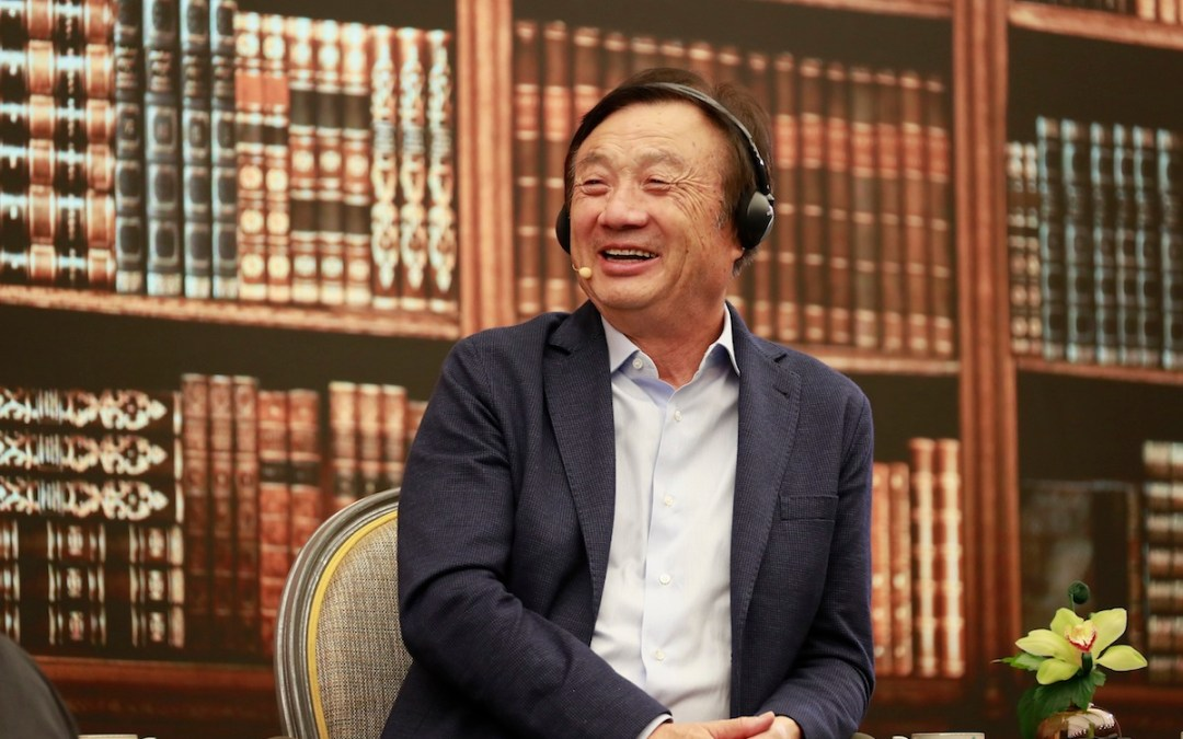 مؤسس هواوي: لابديل للعالم من الانفتاح على التعاون والحوار لتحقيق النجاح المشترك وخوض غمار الابتكار
