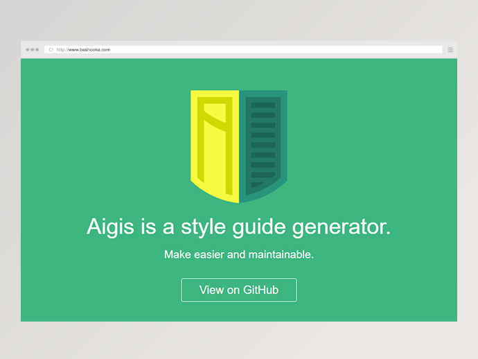 style guide generator