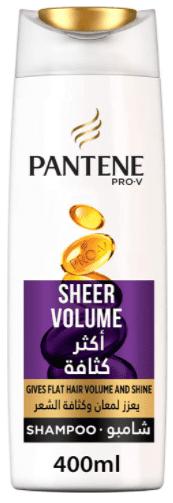 شامبو بانتين برو لكثافة الشعرPantene Pro-V Sheer Volume Shampoo