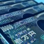 地銀が規定改定方針