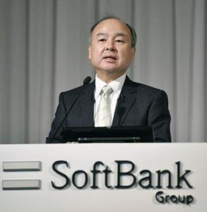 ソフトバンクG、赤字9000億円