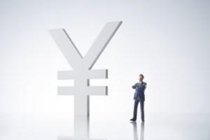 マネタリーベース4月末は529.1兆円