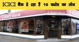 icici bank salute doctor loan
