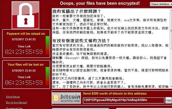 勒索病毒WanaCrypt0r 2.0 更新檔載點分享 @basic的生活日記