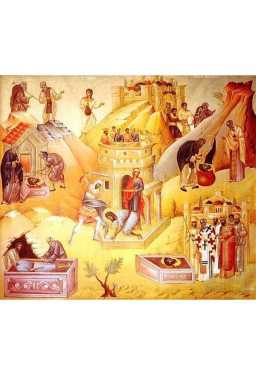 First and second finding of the honourable head of the holy, glorious prophet, forerunner and Baptist of the Lord, John