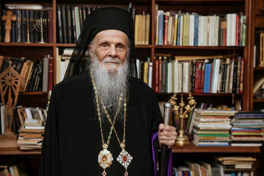 IPS Arhiepiscop Iustinian Chira