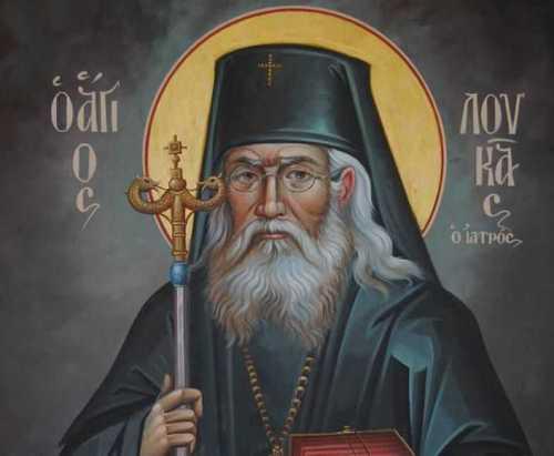 Sf Luca al Crimeii