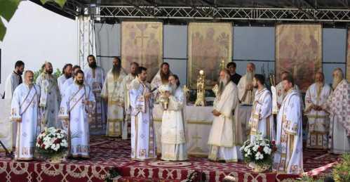 Hram Hurezi închinat Sfinţilor Brâncoveni