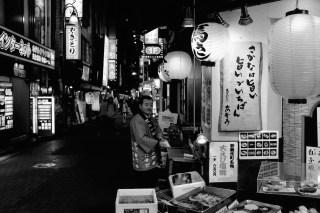 Shinjuku F
