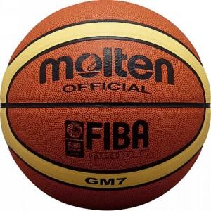 Molten Basketbal GM7