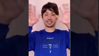 【2020-21契約基本合意のお知らせ】北川 弘 選手