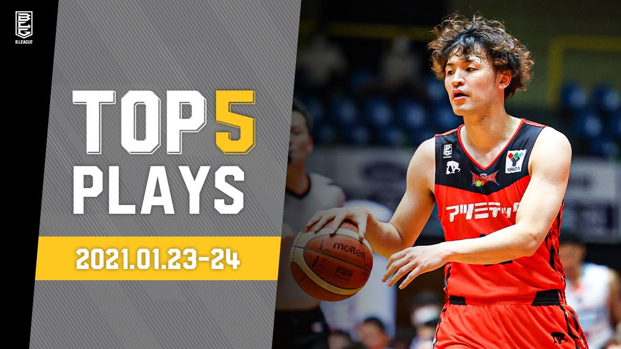 B.LEAGUE 2020-21 SEASON 第17節|BEST of TOUGH SHOT Weekly TOP5 presented by G-SHOCK プロバスケ(Bリーグ)