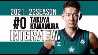 【新加入選手INTERVIEW】元日本代表、川村卓也に与えられたストークスでのミッションは。