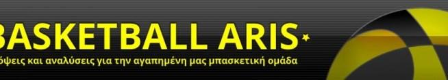 cropped-aris-kefalida5.jpg