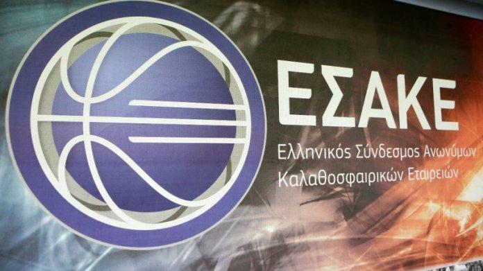 Αίσθηση σκανδάλου στην ΕΡΤ με την χορηγία της Basket League