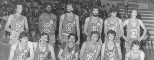 Falleció 'Chicho' Sibilio, leyenda del baloncesto y aurinegro y nauta eventual