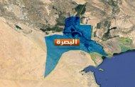 اين تقع محافظة البصرة ؟