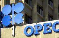 أوبك+ تجتمع لاتخاذ قرار بشأن تقليص تخفيضات إنتاج النفط