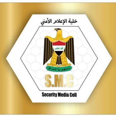 تعرض رتل ينقل معدات للتحالف الدولي المنسحبة من العراق الى انفجار عبوة ناسفة