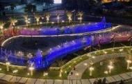 ساحة الفردوس في بغداد بعد تطويرها ..بالصور