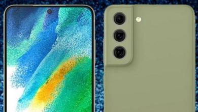 هاتف Galaxy S21 FE 5G يحصل على شهادة ترخيص Bluetooth