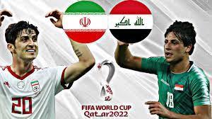 العراق وايران
