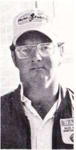 Phil Greene of LA qualified for the 1975 Bass Master Classic.