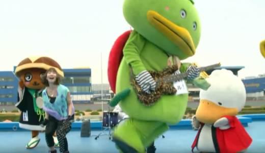 志木市の公式キャラ「カパル」はゆるキャラ音楽界の売れっ子ベーシスト