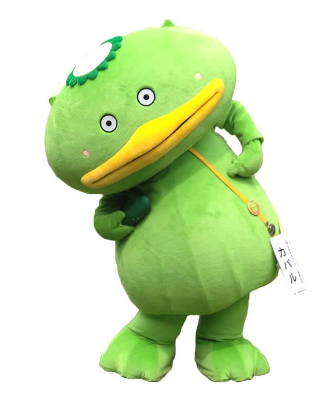 志木市の公式キャラクターカパル