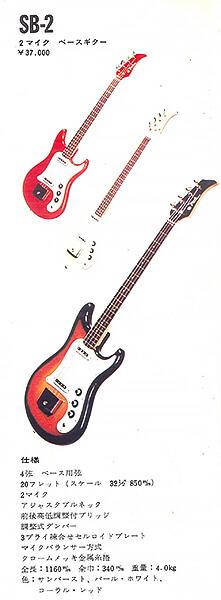 ヤマハが初めて発売したベース「SB-2」