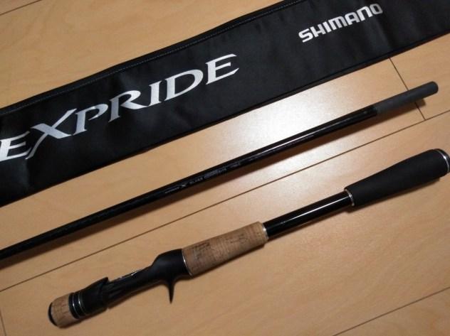 シマノのロッド、エクスプライド170M-G
