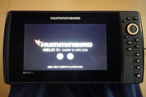 HUMMINBIRD HELIX 9x CHIRP SI GPS G2N