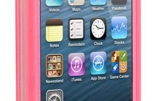 """BUMPER il primo """"paraurti"""" per iPhone 4S e 5"""