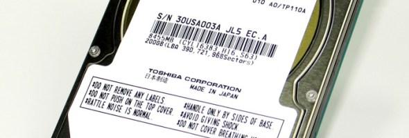 Primo HDD Toshiba integrato nelle vetture di lusso tedesche