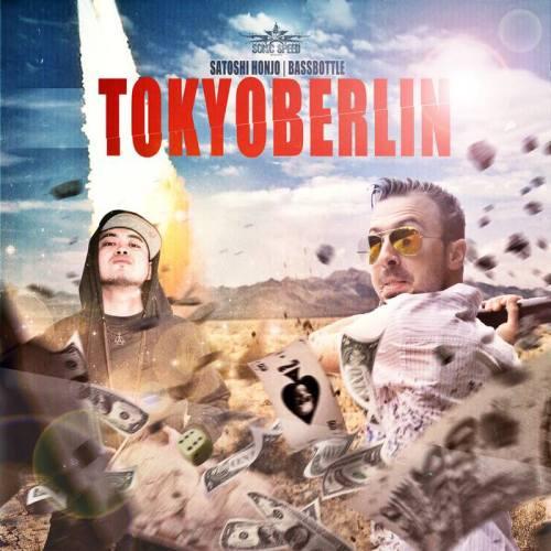 TokyoBerlin