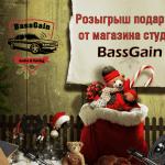 https://vk.com/bassgain