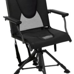 Swivel Hunting Chair Reviews Design Contest Blackout Hard Arm Bass Pro Shops