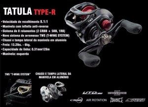 Daiwa Tatula Type-R 100XSL