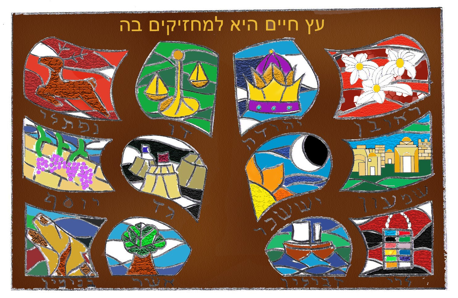 Twelve Tribes Stained Glass Light Box