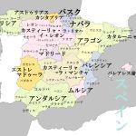 スペイン王国年語呂①(付大航海時代)【詳しめ説明】