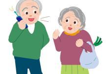 35% Orang di Atas 55 Tahun Sulit Adopsi Teknologi